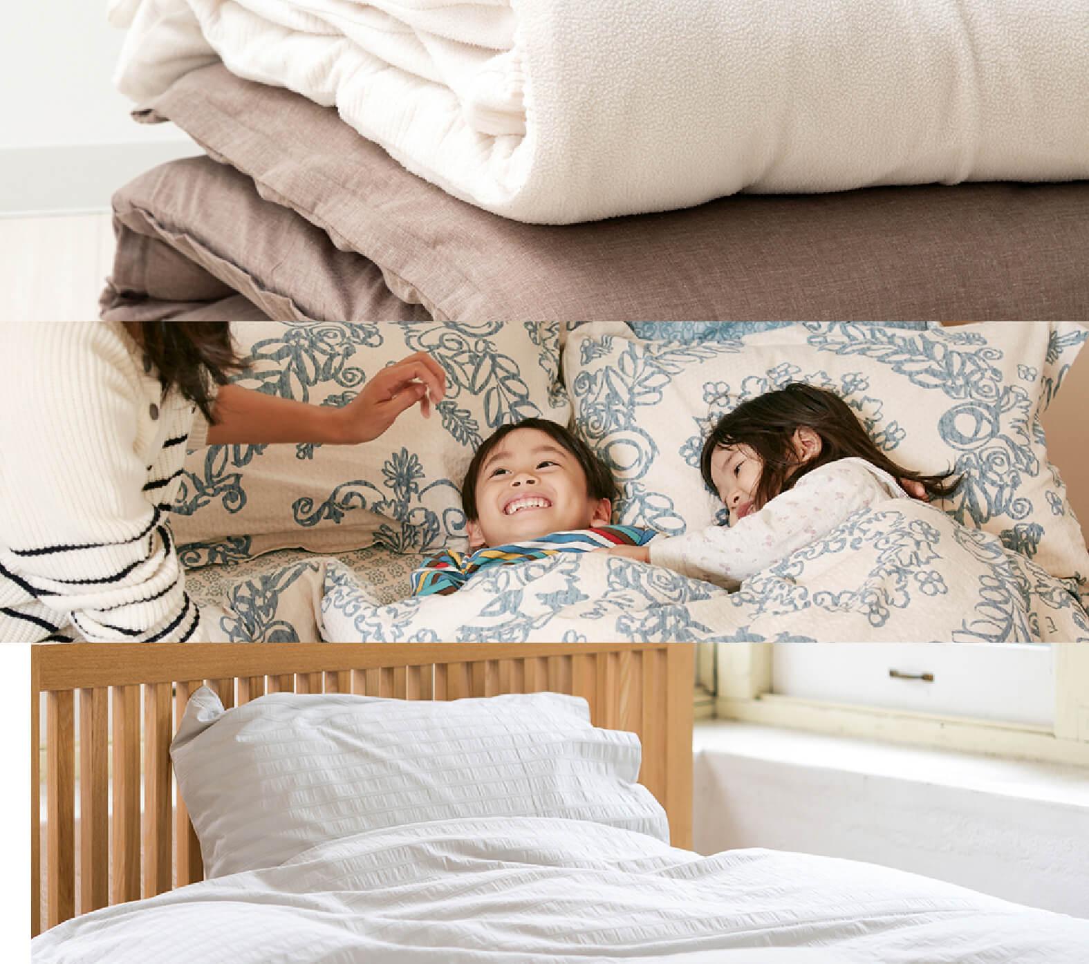 良い睡眠は、快適な布団から。布団のクリーニングと布団リフォームのことならキッズぽけっとにお任せください。